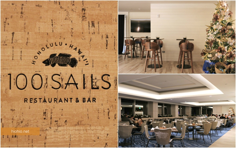 100 Sails Prince Hotel Waikiki Oahu (Buffet Dinner Review).  Restaurant Decor layout.