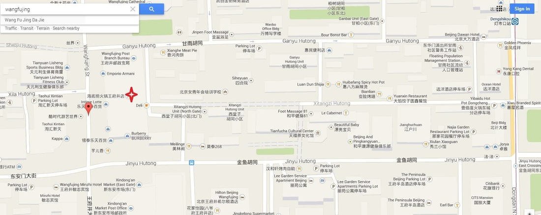 Hai Di Lao Hot Pot Wangfujing Google Map.