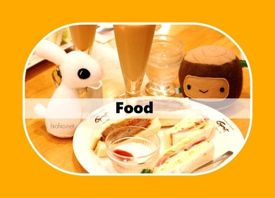 Food in Japan Image |  hiohio.net