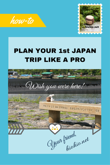 How-to plan your 1st trip to Japan like a Pro + Free Printable Checklist |  hiohio.net