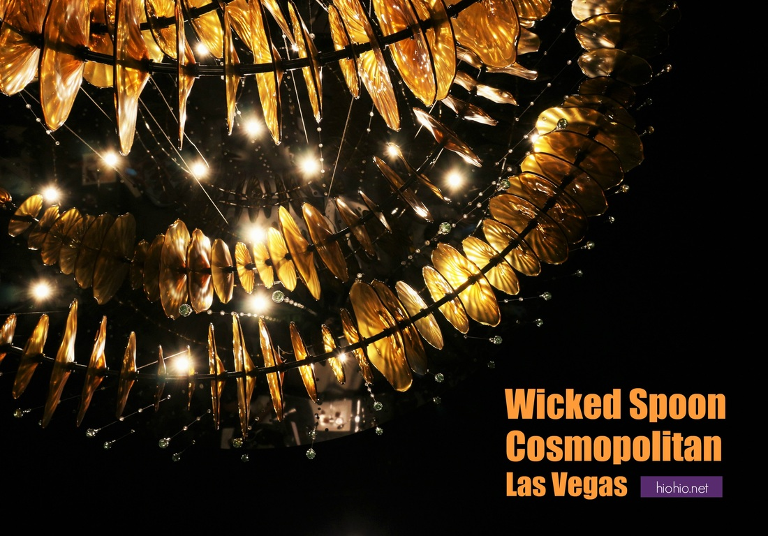 Wicked Spoon buffet Las Vegas (decor).