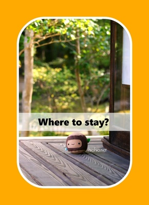 Where to stay in Japan Image |  hiohio.net