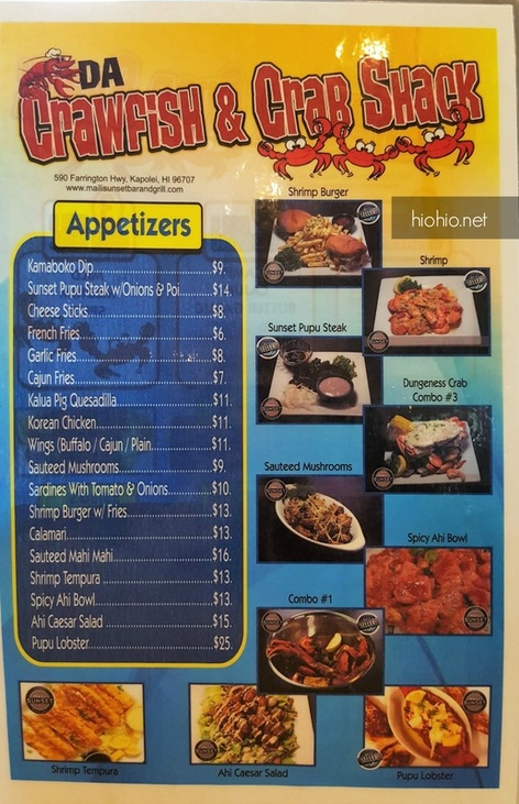 Da Crawfish & Crabshack Oahu (Menu 2).