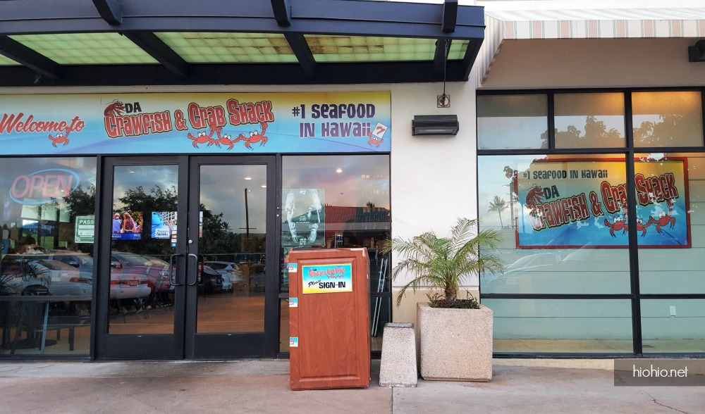 Da Crawfish and Crab Shack Kapolei Restaurant Exterior (blog)