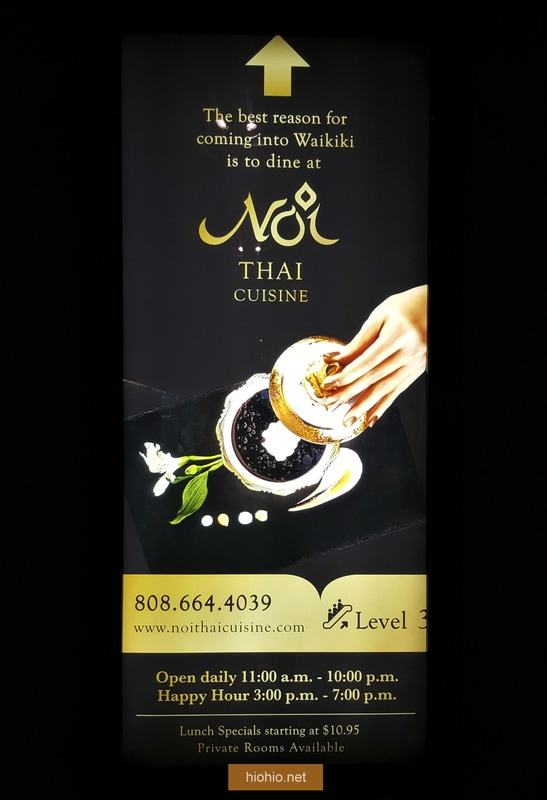 Noi Thai Cuisine Waikiki Hawaii (Advertisement) hiohioblog