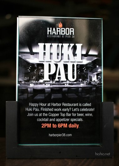 Harbor Restaurant at Pier 38 Honolulu Hawaii (Happy Hour Sign) 2PM to 6PM everyday.