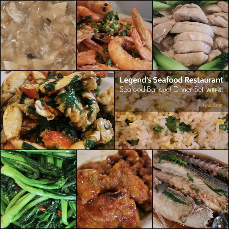 Legends Seafood Restaurant Honolulu Hawaii (Chinatown); Seafood Set Dinner Collage, hiohio.net